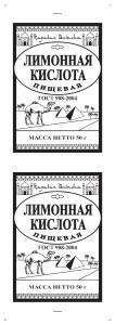 ЛИМ50ГОСТ-001